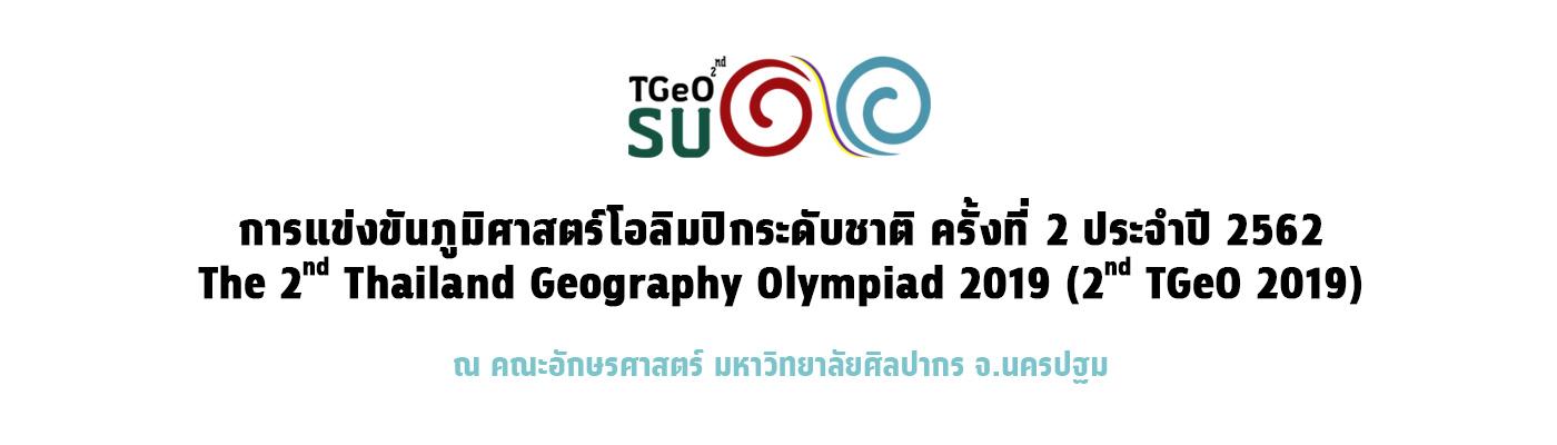 2nd TGeO 2019