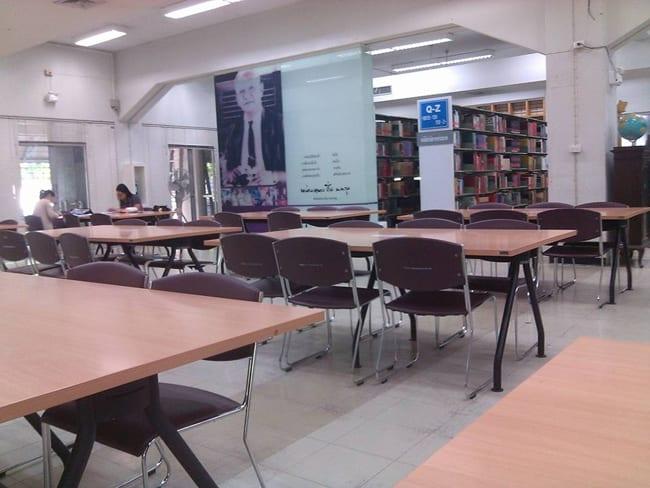 library-su