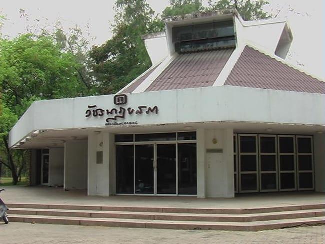 wacharanattayasapha